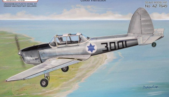 "1/72 DHC-1 Chipmunk ""International"