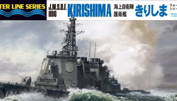 J.M.S.D.F DDG Kirishima Destroyer The Latest Type 1/700 - Hasegawa