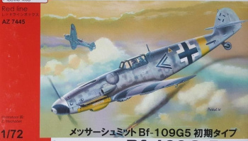 1/72 Bf 109G-5 Early
