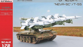 "1/72 SA-3 ""GOA"" missile system on T-55 chassis"