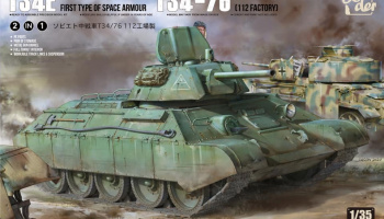 T-34E First Type of Spaced Armour T-34-76 (112 factory) 1/35 - Border Model