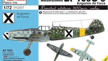1/72 Bf 109G-6 Bulgarian Air Force