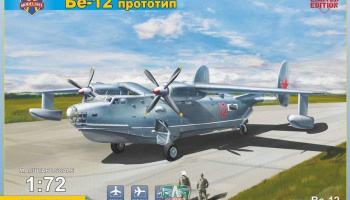 "1/72 Beriev Be-12 ""Prototype"" flying boat"
