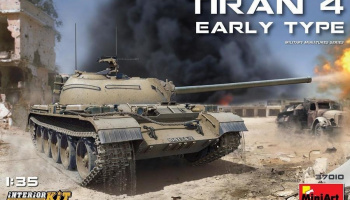 1/35 Tiran 4 Early Type. Interior Kit