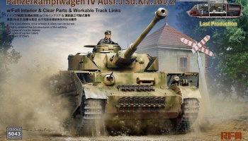 Panzer IV Ausf.J last production - full interior 1/35  – Rye Field Model