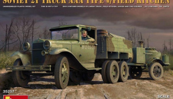 1/35 Soviet 2 t Truck AAA Type w/Field Kitchen