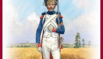 1/16 Imperial Guard French Grenadier. Napoleonic Wars.