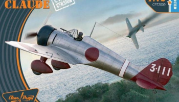 1/72 A5M2b Claude (late version)