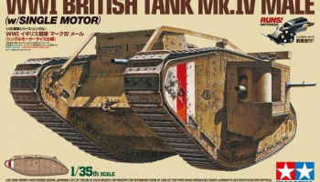 WWI British Tank Mk.IV Male (1:35) - Tamiya