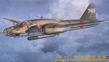 Type 4 bomber Peggy 1/72 CP19- Hasegawa