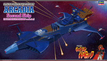 Space Pirate Battleship ARCADIA Second Ship (PHANTOM DEATH SHADOW conversion) - Hasegawa