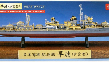 Japanese Navy Destroyer Hayanami Full Hull Special 1/700 - Hasegawa