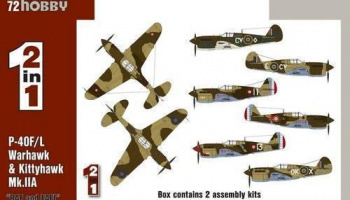 1/72 P-40F/L & Kittyhawk Mk.IIA RAF and FAFL 2 i