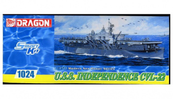 U.S.S. INDEPENDENCE CVL-22 (SMART KIT) (1:350) - Dragon