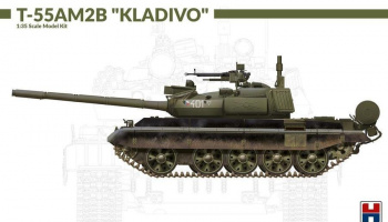 "1/35 T-55AM2B ""Kladivo"" (w/bonus 4 painting and marking )"