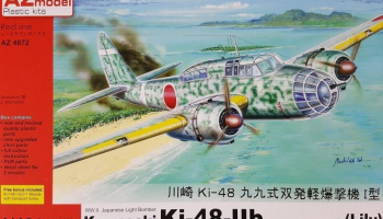 1/48 Ki-48-II Lily with I-GO missile UPGRADED KIT