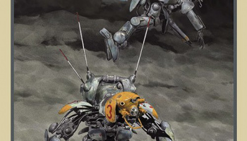 Moon/Space Type Humanoid Unmanned Interceptor VEGA ALTAIR (1:20) - Hasegawa