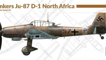 1/72 Junkers Ju-87 D-1 North Africa