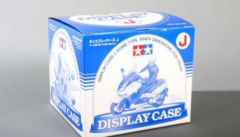 Display Case J (Dome Type / Inner Dimensions ø125mm x 95mm) - Tamiya