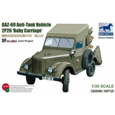 GAZ 69 Anti-Tank Vehicle 2P26 Baby Carriage Bronco/SKP model Joint Project 1:35 - Bronco