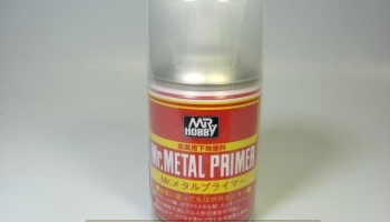 Mr.Metal Primer 100ml - Gunze