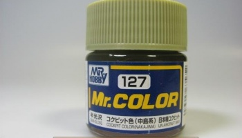 Mr. Color C 127 - Cockpit Color (Nakajima) - Barva kokpitu - Gunze