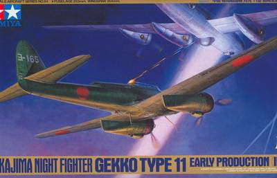 Gekko Type 11 Early 1/48 - Tamiya