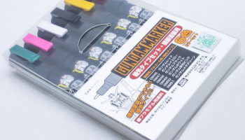 GUNDAM MARKER ULTRA FINE SET (6PCS) - Gunze
