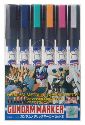 Gundam Marker Metallic Set2 - Gunze