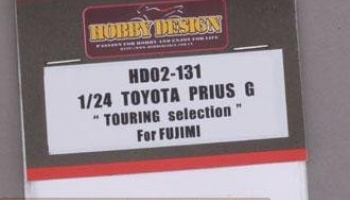 "Toyota prius G ""Touring Selection""For Fujimi - Hobby Design"