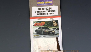 Rin Hojyo Bnr32 Skyline GT-R For A 011577 - Hobby Design