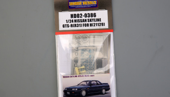 Nissan Skyline GTS-R (R31) Detail up Set fot Has 21129 - Hobby Design