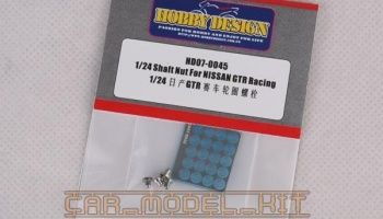 Shaft Nut For Nissan GTR Racing - Hobby Design