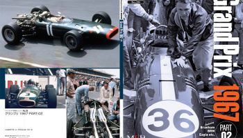 Racing Pictorial Series by HIRO No.29 : Grand Prix 1967 PART-02