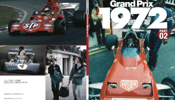 "Racing Pictorial Series by HIRO No.49 ""Grand Prix 1972 PART-02"""