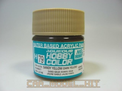 Hobby Color H 079 - Dark Yellow (Sandy Yellow) - Pískově žlutá - Gunze