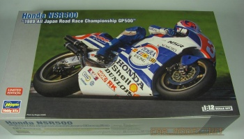 Honda NSR500 1989 All Japan Road Race Championship GP500 - Hasegawa