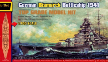 German Bismarck Battleship 1941 with Detail Up Set 1/700 - I Love Kit