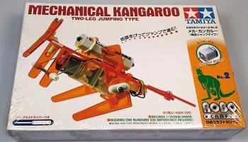 Mechanical Kangaroo - Two Leg Jumping Type - Tamiya