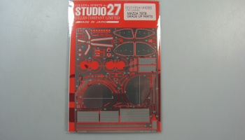 Mazda 787B Upgrade Parts - Studio27