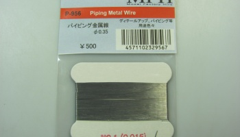 Piping Metal Wire 0,35mm - Model Factory Hiro