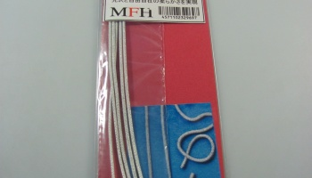 Metal Mesh Hose 1,2mm - Model Factory Hiro