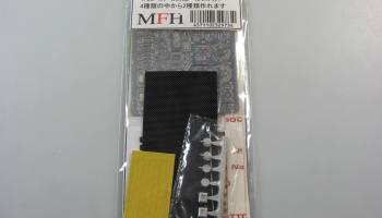 Flexible Seat Belt Black - Model Factory Hiro
