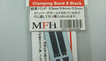 Clamping Band S Black - Model Factory Hiro