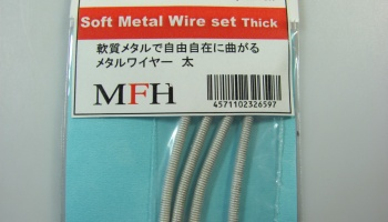 Soft Metal Wire Thick - Model Factory Hiro
