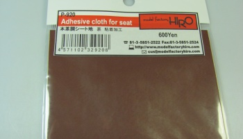 Adhesive Leather Like Cloth for Seat Brown - Model Factory Hiro