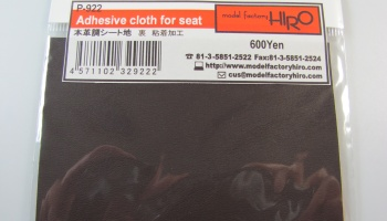 Adhesive Leather Like Cloth for Seat Dark Brown - Model Factory Hiro