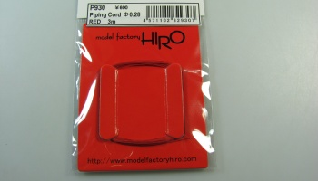 Piping Cord 0,28mm Red - Model Factory Hiro