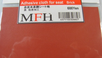 Adhesive Cloth for Seat Brick - Model Factory Hiro