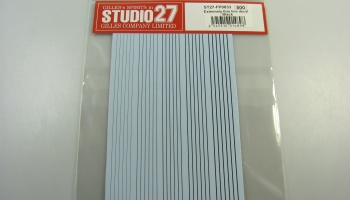 Extremely Thin Line Decal : Black - Studio27